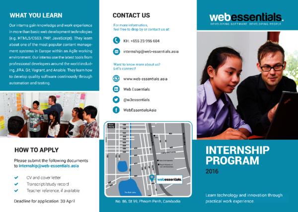 Download our Internship Brochure